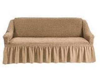 Чехлы на диван и кресло 1500 лей