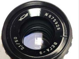 Объектив Вега-9 2.1/50 для кинокамеры