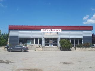 Chirie spații comerciale la magazinul Stroma. Торговые площади 150 м2 в аренду.