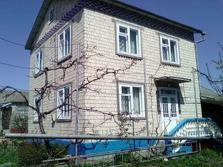 Продам жилой двухэтажный дом.