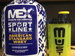 Mex American Whey Protein 2,27 kg - 760 lei + Шейкер в подарок!