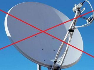 конец эпоха спутниковых антенн.началось цифровой телевидение,tvbox android!