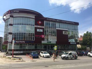 Centrul comercial Palmira vă propune spre închriere spațiul 20 m2; Аренда 20 m2. Чеканы.