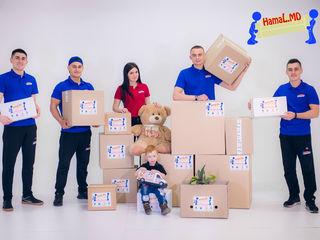 Офисный и квартирный переезд . Грузоперевозки и грузчики ( Кишинев - Молдова )