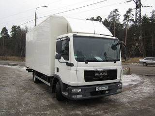 Transport de marfuri prin Moldova pina la 5 tone