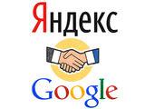 Мощный поток клиентов на Ваш сайт. Реклама в Google + Yandex! Низкая цена! Короткие сроки!