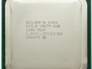Процессор Core 2 Quad Q9650  3.0GHz / LGA775 / 12MB Cache  - 699 лей