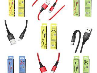 Cabluri pentru telefonul tau. Livrare gratis!
