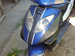 Yamaha кануни