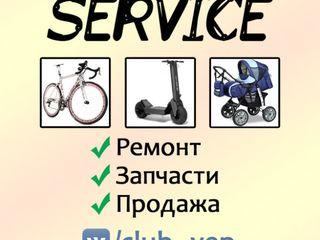 Велосервис ремонт колясок самокатов