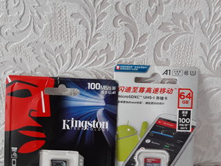 micro SD card 75-100 lei!!!