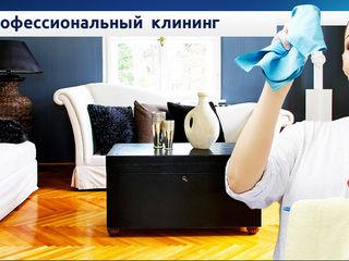 Уборка квартир Глажка белья Мойка окон и фасадов Химчистка ковров и мягкой мебели Уборка после ремон