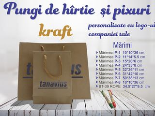 Бумажные пакеты, Сумка бумажная, Servicii Poligrafice
