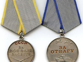 Куплю антиквариат монеты, значки, медали, ордена