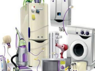 Приму в дар  разное : холодильник , морозильник , стиральную машину , газовую плиту и т. д.