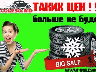 Финальная распродажа всех зимних шин!