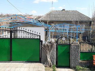 Продаётся жилой дом в центре мунЧадыр-Лунга