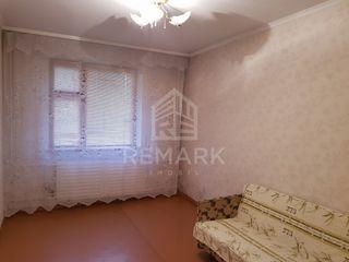 Vânzare Apartament cu 3 odăi, Centru str. Albișoara  35900 €