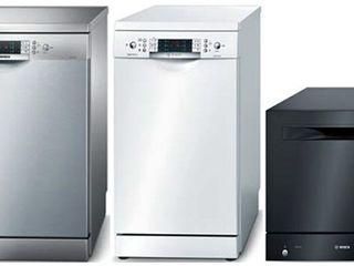 Посудомоечные машины - скидки на все модели !!!
