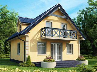 Строительство домов коттеджи дачные домики