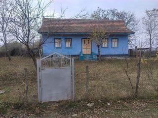 Se vinde casă de locuit cu terenul aferent (Продается дом с земельным участком)