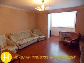2 комнатная квартира на балке. Ул. Юности д. 1.