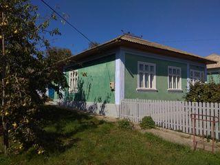 Продается дом, в центре города