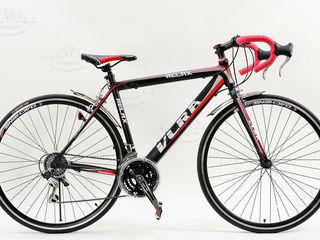Biciciclete cu cadru aluminiu