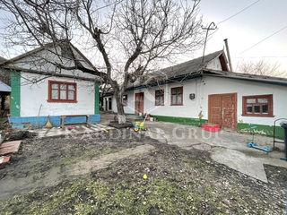 Teren pentru construcție, 26 ari, com.Băcioi, s. Străisteni, 29 900 euro!
