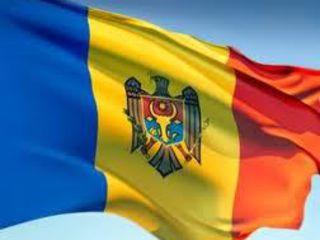 Флаги-молдова, евросоюз.Drapel RM -  EU  флаги на автомобиль, Flag pentru automobil
