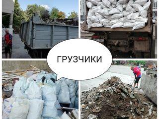 Грузчики подем материала вынос и вывоз строй мусора демонтаж стяжки!!!