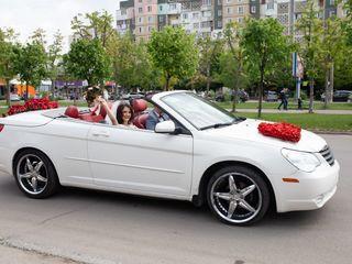 Cabrioleta кабриолет
