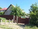 Продается 2-ух этажный дом 84кв.м. на 4,5 соток земли в г. Бельцы