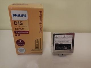 D1s D3s D4s Xenon.d1s Philips+150%,d1sosram Cbi+20%,d3s Osram Cbi+20%,d1s D3s Philips Osram-standard