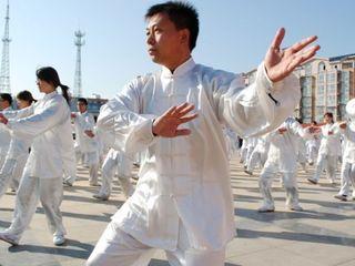 "Китайская спортивно-оздоровительная гимнастика ""Тай цзи цюань""."