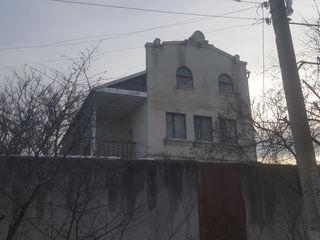 Дом 250 кв.м 3 эт.+Нулевой этаж.+сауна 11 соток бассейн