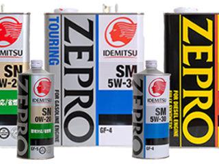 моторные масла фильтры антифриз Toyota Lexus Honda Mitsubishi Nissan Mazda filtre ulei