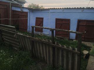 Продаётся дом и сараи в одном дворе