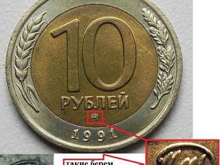 Куплю монеты СССР, медали, ордена, антиквариат, иконы, монеты России, монеты Евро по 30 лей. Дорого!