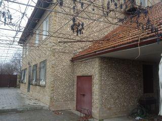 Дом в Григориополе - Приднестровье.