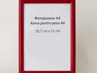 Rame p-u foto, certificate, diplome, A5, A4, A3
