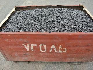 Carbune/уголь in Chișinau