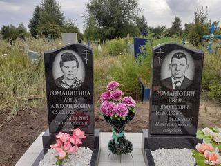 Внимание!SRL LiderGranit предлагает самые дешёвые памятники в Молдове.