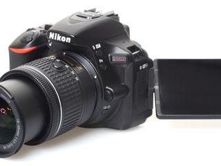 Nikon D5600 kit AF-S 18-55mm VR