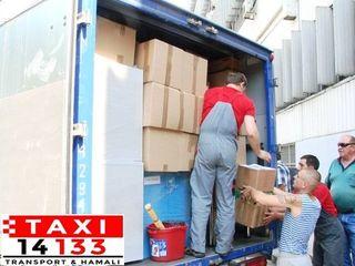 Грузовое такси 14133 перевозка грузов и грузчики
