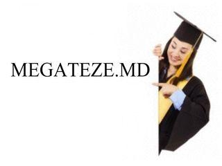 Teza de diplomă la comandă, proiecte de diplomă, teze de an - MegaTeze