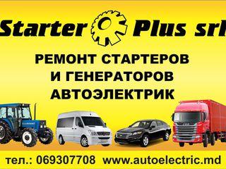 автосервис autoelectric.md