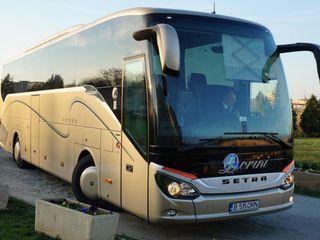 Autocar Chisinau Paris, Strasburg, Metz, Lyon, Marselli. transport gratuit din toate raioanele !!!!!