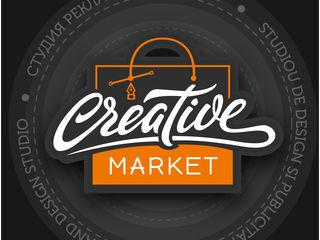 Cream logo creative. Design de orice complexitate. Poligrafie. Promovare. Web design. Videospoturi!