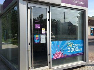 Продаётся переносной бутик - откройте ваш офис в регионах Молдовы - -доставка!!!